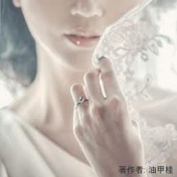 霊格と結婚