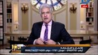 برنامج العاشره مساء حلقة الاربعاء 18-1-2017 مع وائل الابراشى