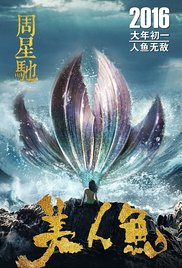 Nonton The Mermaid (2016)