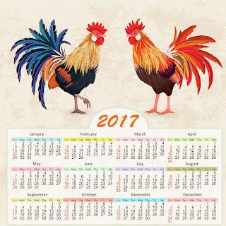 2017カレンダー無料テンプレート242