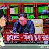 Kuzey Kore ile müzakere ABD için hala en iyi seçenek - Foreign Affairs