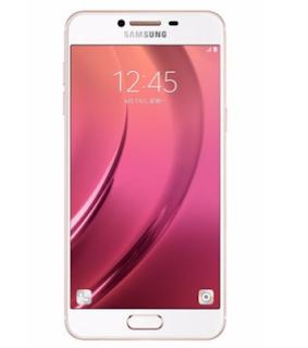 Harga Samsung Galaxy C5 Pro terbaru