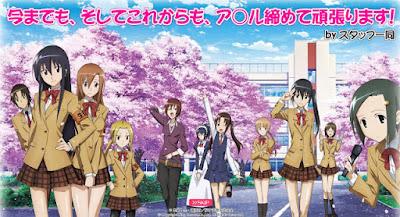 Portada-Seitokai-Yakuindomo-efansanime - Seitokai Yakuindomo [13/13][08/08][Ovas][Sin Censura][Mega] - Anime Ligero [Descargas]