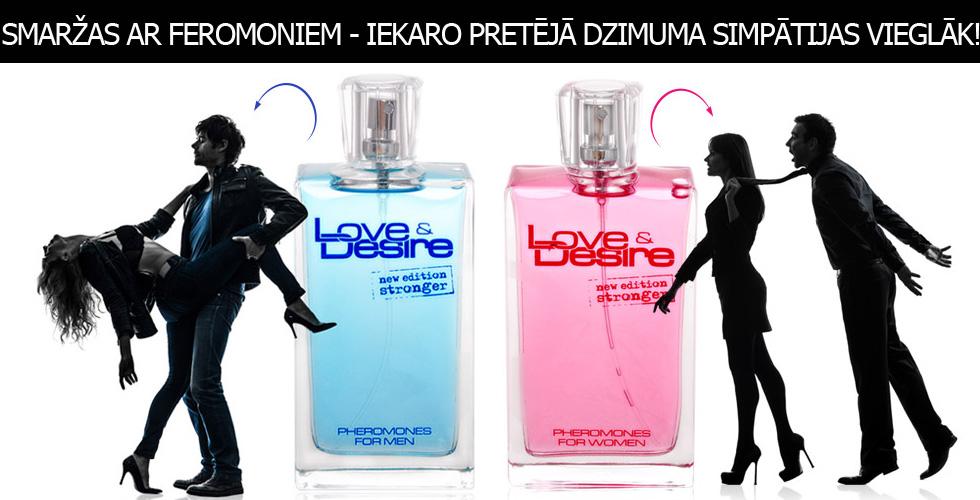 Smaržas ar feromoniem, kā arī sieviešu apakšveļa internetā; erotiskā, pikantā un veļa ikdienai sievietēm