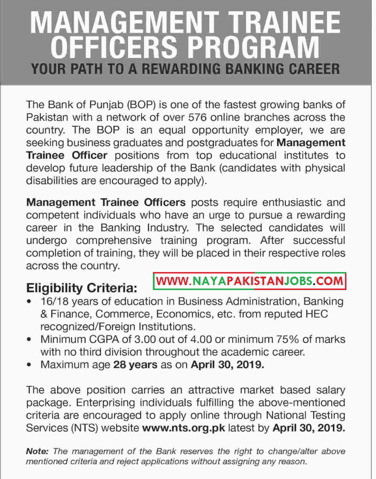 BOP Trainee Officer Program 2019, The Bank Of Punjab Trainee Officer Program 2019 April