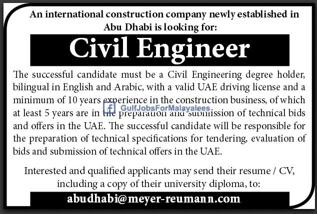 Civil Engineer job for Abu dhabi - Gulf Jobs for Malayalees