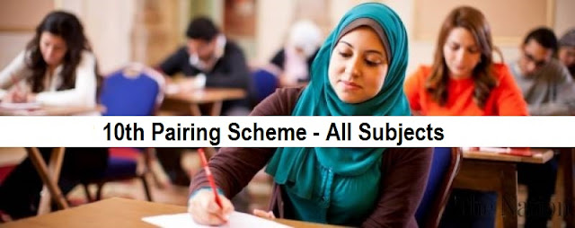 10th Pairing Scheme 2019 - Matric Part 2 All Subjects Combination - Free Download