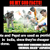 COCA COLA και PEPSI ως φυτοφάρμακα στην Ινδία, μια ευγενική χορηγία της Monsanto (video)