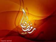 Wanita dan Ramadhan (2)