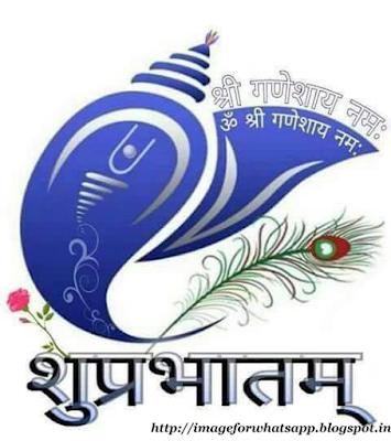 Good Morning Ganesha and Lord Shree Krishna on Whatsapp