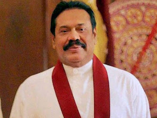 Mahinda Rajapaksha sworn in as Prime Minister of Sri Lanka