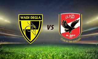 مشاهدة مباراة الأهلي ووادي دجلة بث مباشر بتاريخ 21-08-2018 الدوري المصري