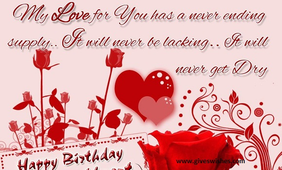 Sexy Happy Birthday Messages For Cute Girlfriend