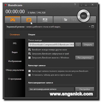 Bandicam 3.4.0 Build 1227 - Интерфейс программы