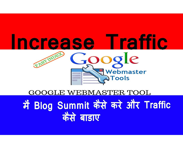 Google webmaster tool is a free optimization service by Google webmastersgoogle master tool | Summit website increase traffic