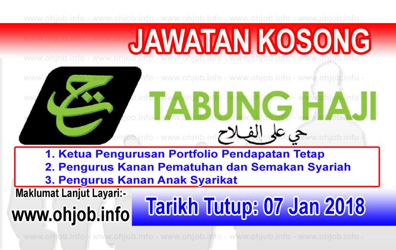 Jawatan Kerja Kosong TH - Lembaga Tabung Haji logo www.ohjob.info januari 2017