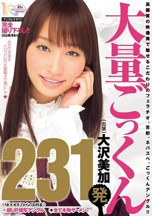 Mika Osawa Cum Massive 231 From [MIGD-380 Mika Osawa (Mariko Hirota)]
