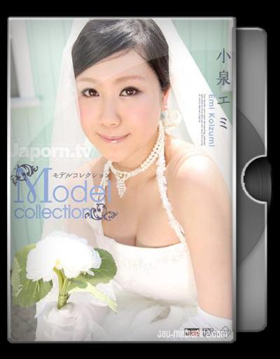 Red Hot Jam Vol.175 - Emi Koizumi หนังโป๊