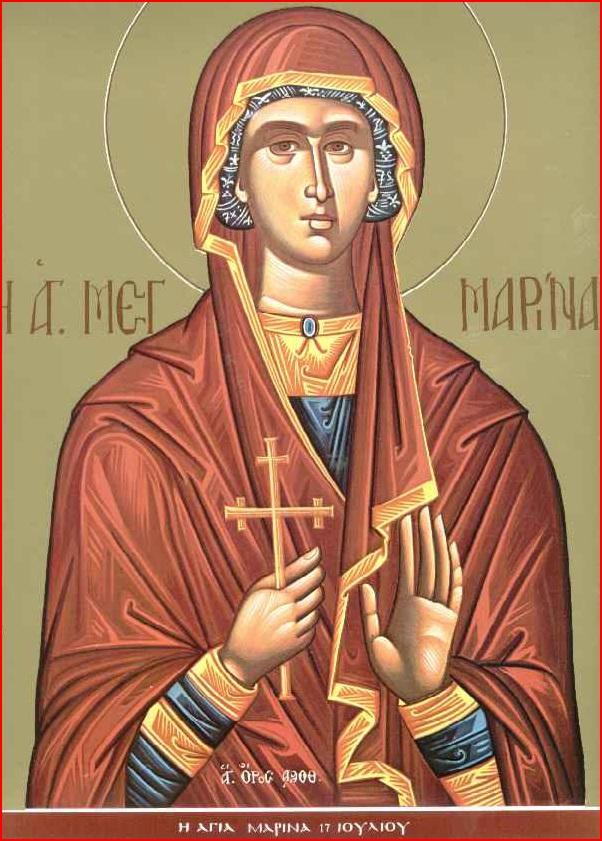 """Результат пошуку зображень за запитом """"Святої великомучениці Марини"""""""