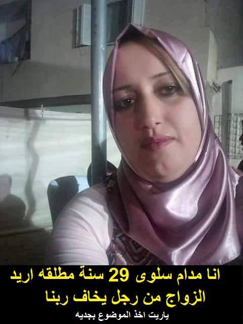 مدام سلوى مقيمة بالسعودية لم يسبق لى الزواج اقبل زواج مسيار اريد زوج رومانسي