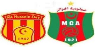 مباراة نصر حسين داي ومولودية الجزائر العاصمة MATCH MCA VS NAHD