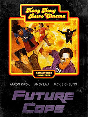 Future Cops 1993 movie poter