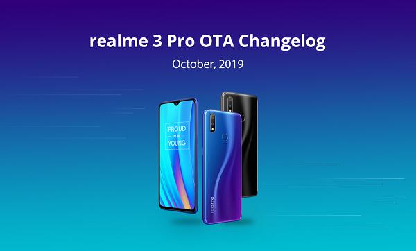 realme-3-pro-latest-updates