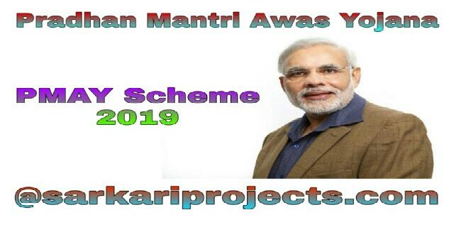 pradhan mantri awas yojana 2019,pradhan mantri awas yojana new list 2019,pradhan mantri yojana,Pradhan mantri awas Yojana