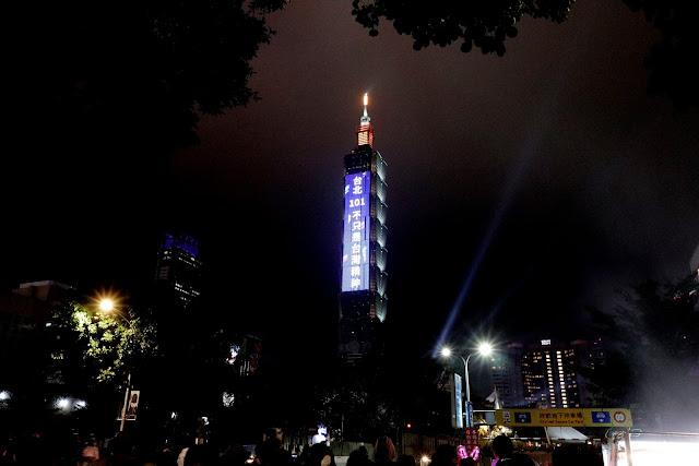 2020台北101跨年煙火 Taipei 101 Fireworks