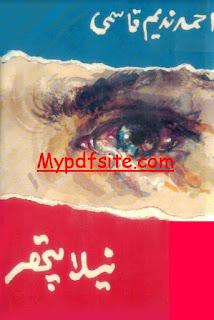 Neela Pathar Book By Ahmed Nadeem Qasmi