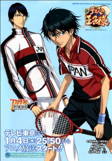 The New Prince of Tennis Subtittle Indonesia