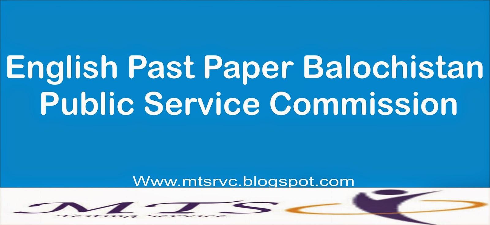 Short Essay on Public Service Commission
