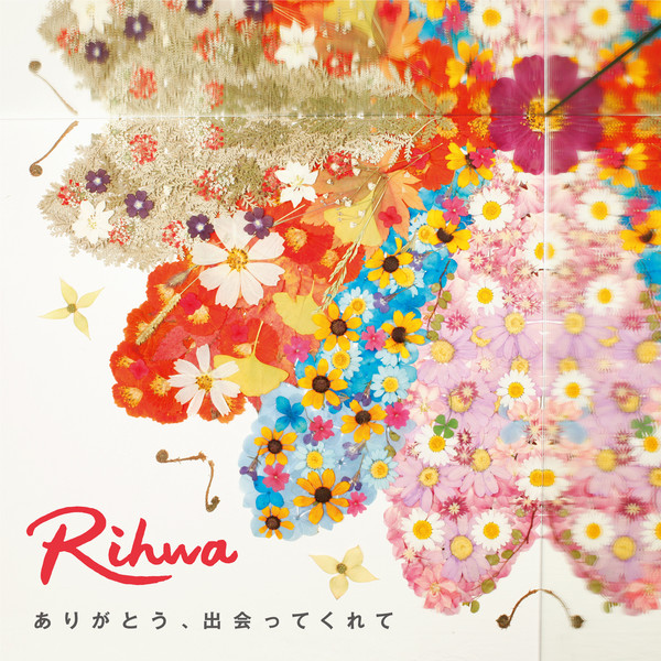 [Single] Rihwa - ありがとう、出会ってくれて (2016.03.14/RAR/MP3)