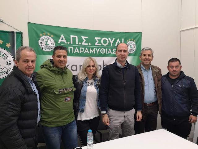 Δέσμευση του υποψήφιου δημάρχου Σουλίου, Νικόλα Κάτσιου για κατασκευή στεγάστρου στις κερκίδες του Δημοτικού Σταδίου Παραμυθιάς