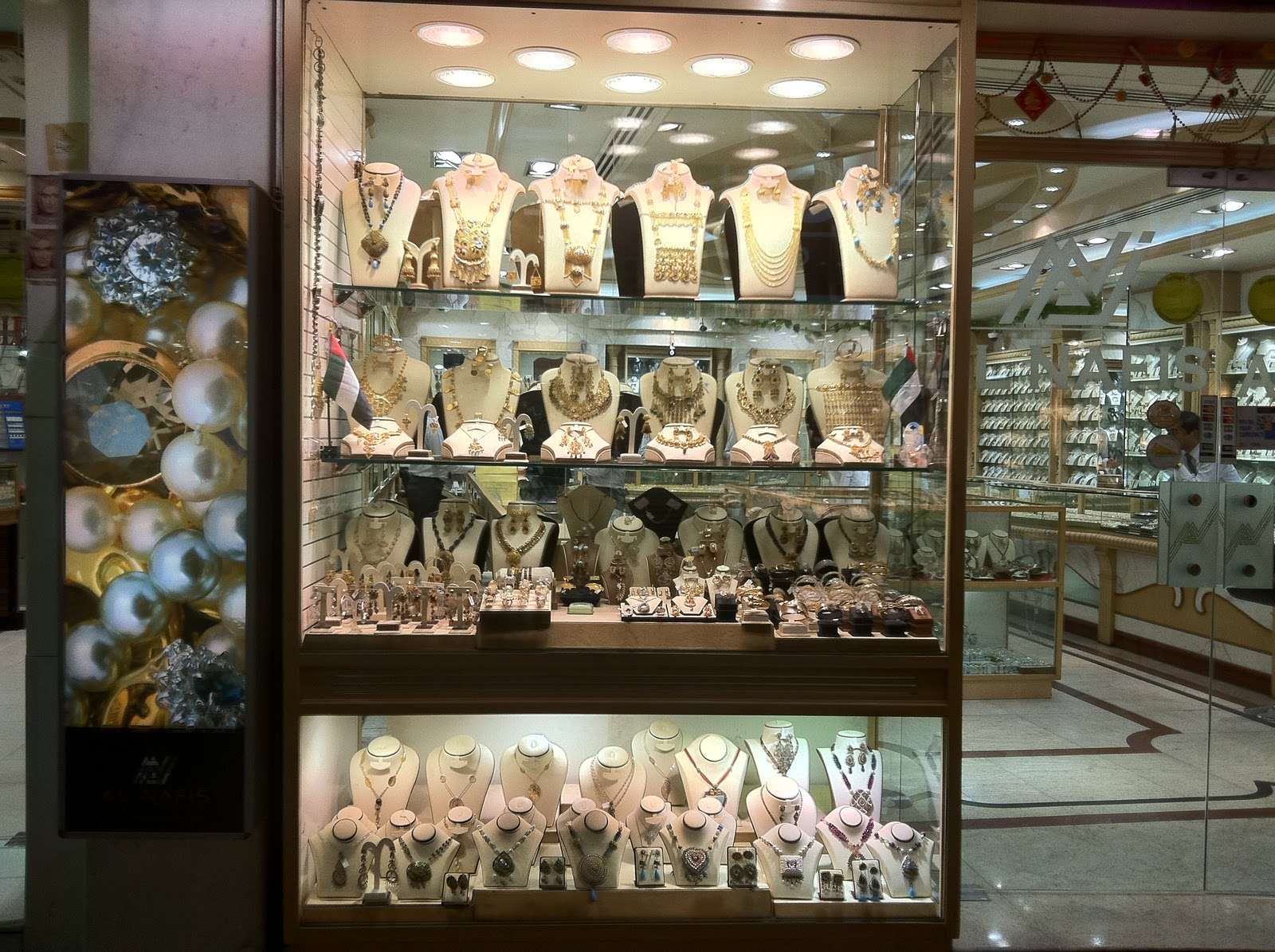To buy or not Du-bai: The Gold Souk -