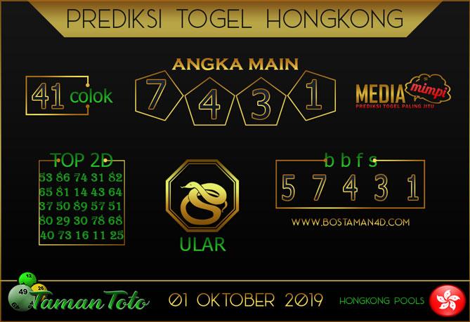 Prediksi Togel HONGKONG TAMAN TOTO 01 OKTOBER 2019