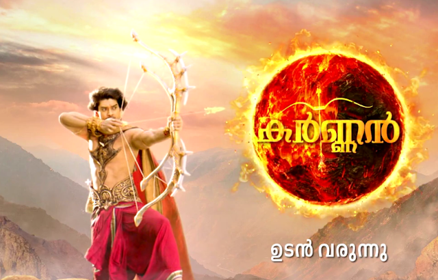 Karnan Serial Mazhavil Manorama