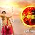 Karnan -Malayalam Serial on Mazhavil Manorama starts on March 6th, 2017