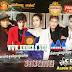 [Album] Sunday CD Vol 234 - Khmer Song 2017 HQ