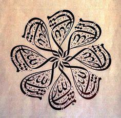 Masyaallah Arabic Calligraphy Flower