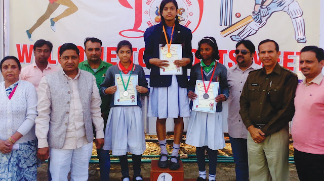 ACP Rajesh Chechey was honored by the winners of the annual sports competition at Diksha Public School