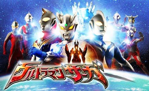 Otaku Gai Ultraman Saga Trailer feat Ultraman Dyna