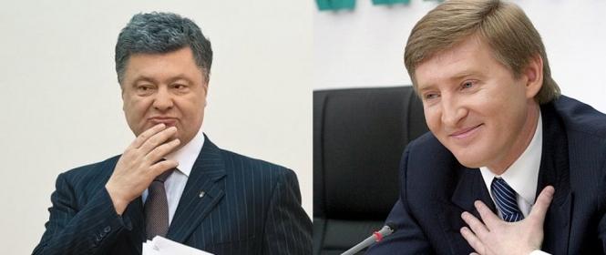 Картинки по запросу порошенко и ахметов фото