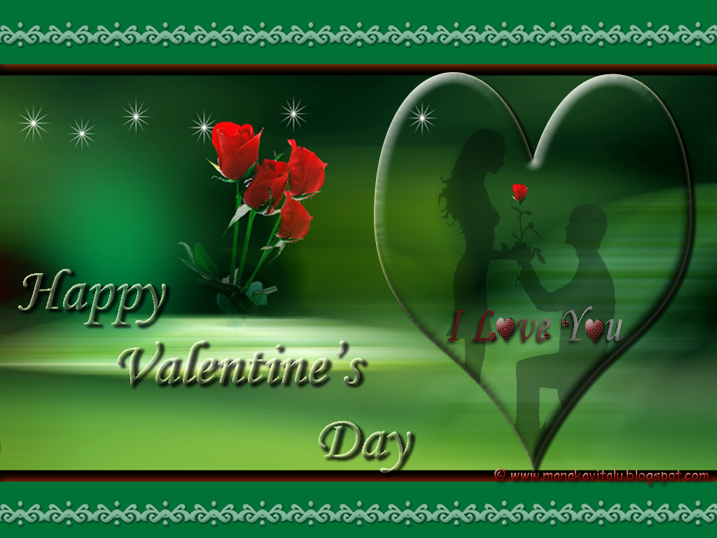HAPPY VALENTINE'S DAY WISHES , KAVITHALU, MESSAGES, SMS IN ENGLISH TO PROPOSE A GIRL OR BOY on images photos