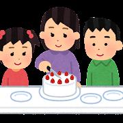 ケーキを分ける家族のイラスト