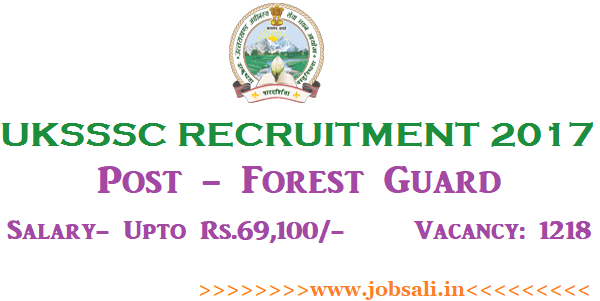 uttarakhand govt jobs, Forest Guard jobs in Uttarakhand, 12th Pass govt jobs