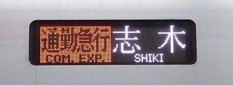 東京メトロ副都心線 通勤急行 志木行き3 東武9000系・50070系