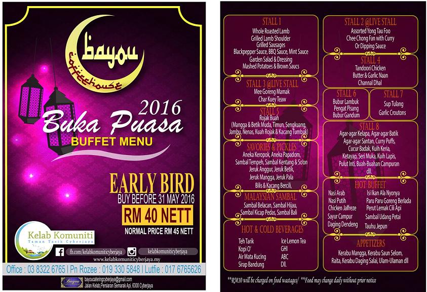 Buffet Ramadhan 2016 Putrajaya Lokasi Dan Harga
