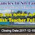 Vacancies In Sri Lanka   Pot Of - English Teacher (Full Time Position)