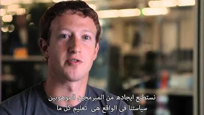 facebook , marketing, internet marketing, socail media